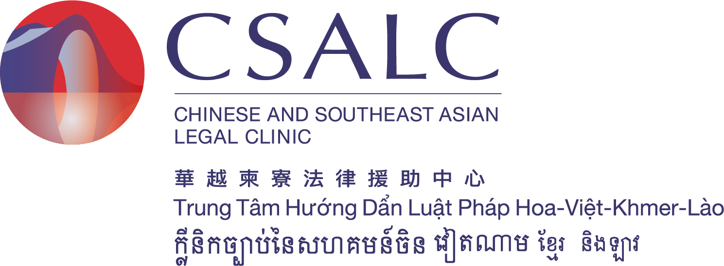 CSALC-Chinese and Southeast Asian Legal Clinic